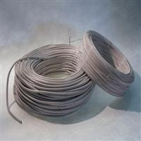 Cavo A.T. diam. 4,5 in PVC (100 mt.)
